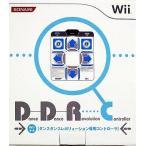 中古Wiiハード ダンスダンスレボリューション専用コントローラー