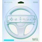 新品Wiiハード Wiiハンドル