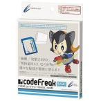 中古Wiiハード コードフリークBASIC(Wii用)