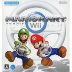 中古Wiiソフト マリオカートWii(Wiiハンドル同梱)
