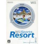 中古Wiiソフト Wii Sports Resort[Wiiモーションプラス同梱]