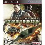 中古PS3ソフト エースコンバット アサルト・ホライゾン