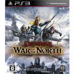 中古PS3ソフト ロード・オブ・ザ・リング ウォー・イン・ザ・ノース