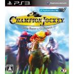 中古PS3ソフト チャンピオンジョッキー:ギャロップレーサー&ジーワンジョッキー