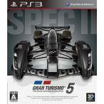 中古PS3ソフト グランツーリスモ5 SpecII