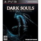 中古PS3ソフト DARK SOULS with ARTORIAS OF THE ABYSS EDITION