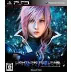 中古PS3ソフト ライトニング リターンズ ファイナルファンタジーXIII