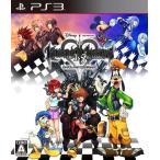 中古PS3ソフト キングダムハーツ -HD 1.5 リミックス-