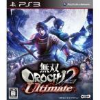 中古PS3ソフト 無双OROCHI2 Ultimate