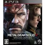 中古PS3ソフト メタルギア ソリッド5 グラウンド・ゼロズ