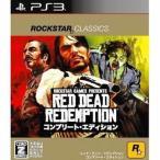 中古PS3ソフト レッド・デッド・リデンプション:コンプリートエディション[Best版](18歳以上対象)