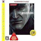 中古PS3ソフト メタルギア ソリッド4 ガンズ・オブ・ザ・パトリオット[廉価版] (状態:紙スリーブ欠品)