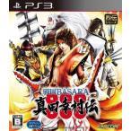 新品PS3ソフト 戦国BASARA 真田幸村伝