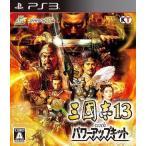 新品PS3ソフト 三國志13 with パワーアップキット [通常版]