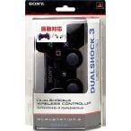新品PS3ハード ワイヤレスコントローラDUALSHOCK3 ブラック
