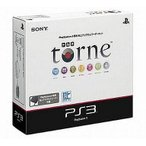 中古PS3ハード PlayStation3専用 地上デジタルレコーダーキット torne(トルネ)