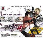 中古PS3ソフト TIME CRISIS 4 + GUNCON 3