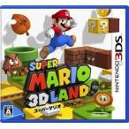 新品ニンテンドー3DSソフト スーパーマリオ3Dランド