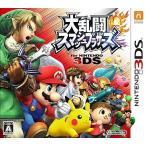 新品ニンテンドー3DSソフト 大乱闘スマッシュブラザーズ for Nintendo3DS