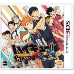 中古ニンテンドー3DSソフト ハイキュー!!Cross team match! [限定版]