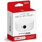新品ニンテンドー3DSハード NFCリーダー・ライター