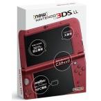 新品ニンテンドー3DSハード Newニンテンドー3DSLL本体 メタリックレッド
