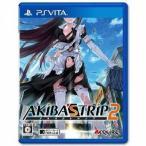 中古PSVITAソフト AKIBA'S TRIP2(アキバズトリップ2)