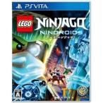新品PSVITAソフト LEGO ニンジャゴー ニンドロイド