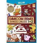 中古WiiUソフト ファミコンリミックス1+2