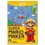 新品WiiUソフト スーパーマリオメーカー