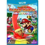 新品WiiUソフト ペーパーマリオ カラースプラッシュ