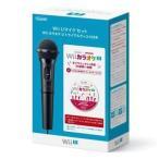 中古WiiUハード WiiUマイクセット WiiカラオケU(トライアルディスク付)