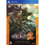 中古PS4ソフト 討鬼伝2 トレジャーBOX
