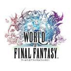 新品PS4ソフト ワールド オブ ファイナルファンタジー