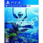 中古PS4ソフト PlayStation VR WORLDS