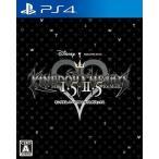 ショッピングキングダム 新品PS4ソフト キングダムハーツ HD1.5 + 2.5 リミックス