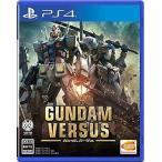 新品PS4ソフト GUNDAM VERSUS [通常版]