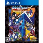 新品PS4ソフト ロックマン クラシックス コレクション2