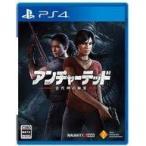 新品PS4ソフト アンチャーテッド 古代神の秘宝