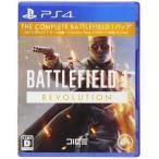 新品PS4ソフト バトルフィールド1 Revolution Edition