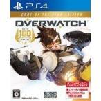 新品PS4ソフト オーバーウォッチ ゲームオブザイヤー・エディション