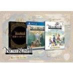新品PS4ソフト 二ノ国II レヴァナントキングダム コンプリートエディション