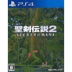 新品PS4ソフト 聖剣伝説2 シークレット オブ マナ