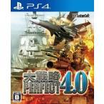 新品PS4ソフト 大戦略パーフェクト4.0
