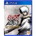 新品PS4ソフト 銀魂乱舞 AV EDITION -アニメサウンド&ボイスエディション-