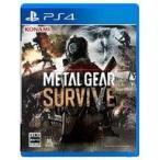 新品PS4ソフト メタルギア サヴァイヴ