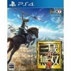 新品PS4ソフト 真・三國無双8 [通常版]