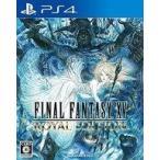新品PS4ソフト ファイナルファンタジーXV ロイヤルエディション