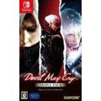 中古ニンテンドースイッチソフト Devil May Cry Triple Pack