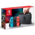 ショッピングニンテンドースイッチ 中古ニンテンドースイッチハード Nintendo Switch本体/Joy-Con(L) ネオンブルー/(R) ネオンレッド